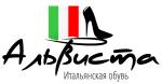 3d1dc6d80 Обувь Италии оптом и в розницу. Интернет-магазин итальянской обуви