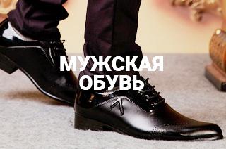 Итальянская обувь оптом и в розницу - интернет-магазин обуви из Италии 841e2e153ac